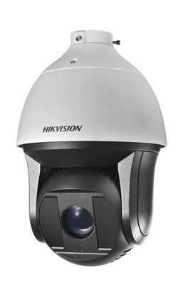 HIKVISION completes its DarkFighter range, CCTV cameras adapted to very low light conditions